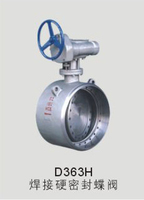 D363H welding hard seal butterfly valve