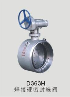 D363H 焊接硬密封澳门云顶网址