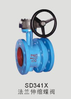 SD341X flange telescopic butterfly valve