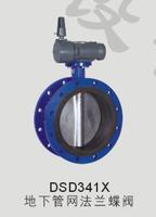 DSD341X 地下管网法兰澳门云顶网址